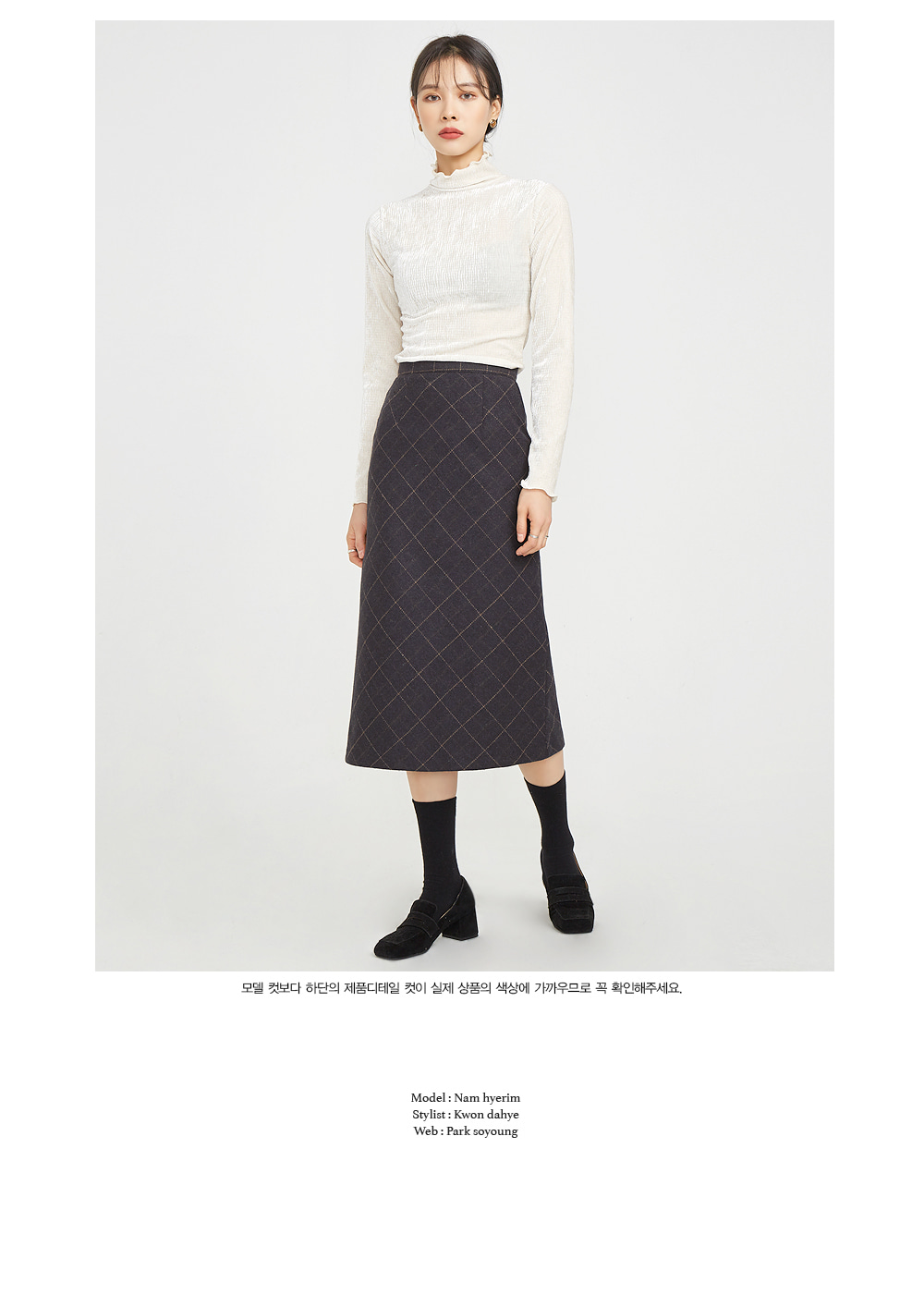 韓国コーデ, レディースファッション, 韓国通販, 韓国スタイル, 韓国のファッション, 女性, 衣類, アウター,