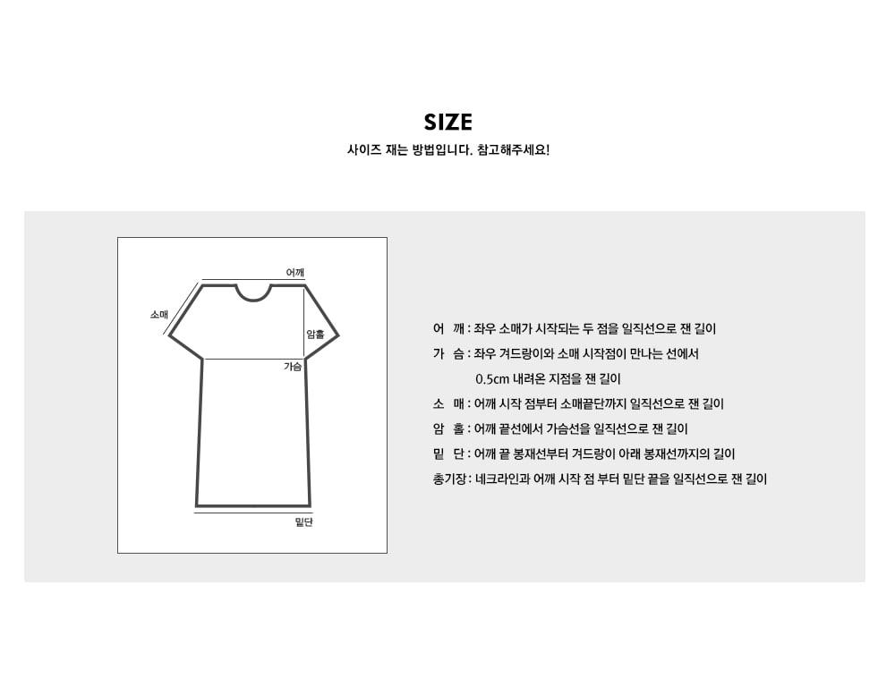 韓国コーデ, レディースファッション, 韓国通販, 韓国スタイル, 韓国のファッション, 女性, 衣類,