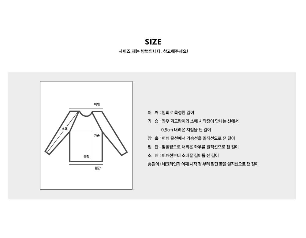 韓国コーデ, レディースファッション, 韓国通販, 韓国スタイル, 韓国のファッション, 女性, 衣類, アウター, コート