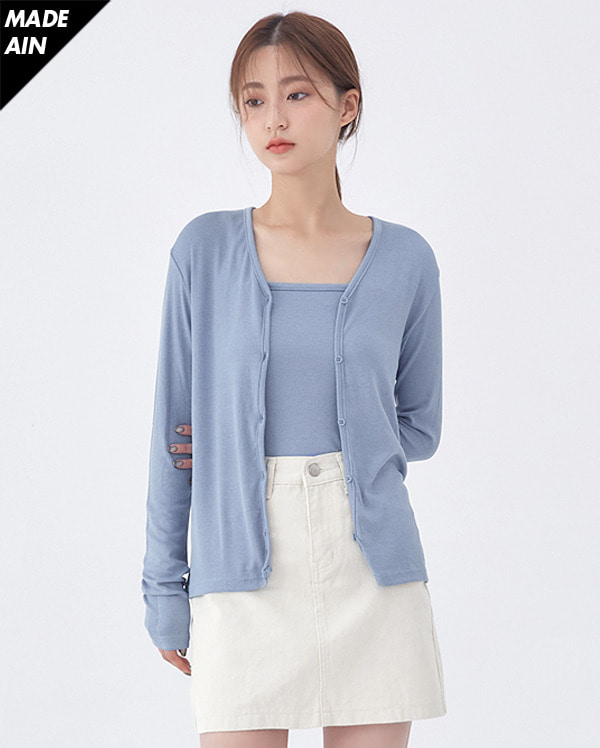 FRESH A soft cardigan set