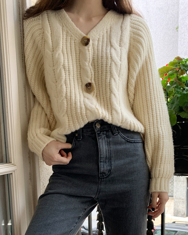 latte v-neck cable cardigan