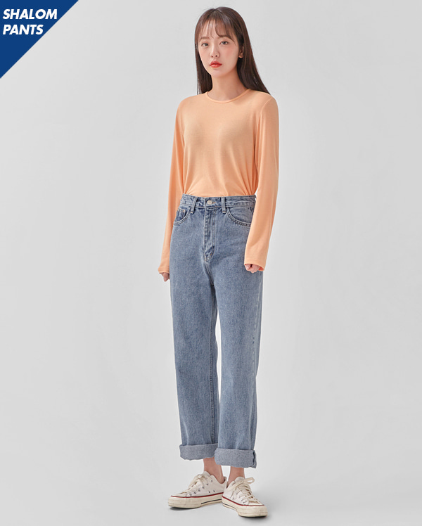 SHALOM long denim pants (s, m, l)