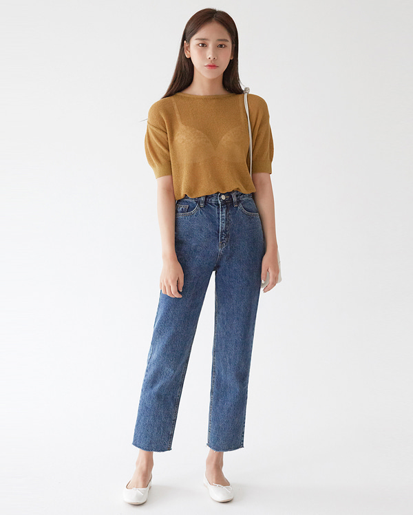plan straight denim pants (s, m)